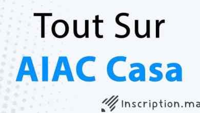Photo of Tout sur AIAC Casablanca