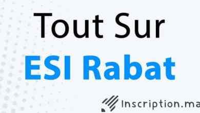 Photo of Tout sur ESI Rabat