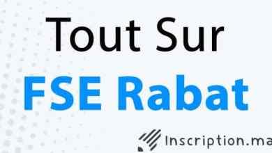 Photo of Tout sur FSE Rabat