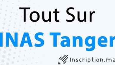 Photo of Tout sur INAS Tanger