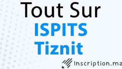 Photo of Tout sur ISPITS Tiznit