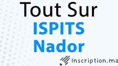 Photo of Tout sur ISPITS Nador