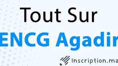Photo of Tout sur ENCG Agadir
