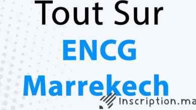 Photo of Tout sur ENCG Marrakech