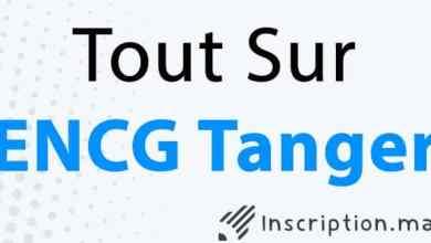Photo of Tout sur ENCG Tanger