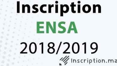 Photo of Inscription ENSAM 2018-2019 Casablanca Meknes