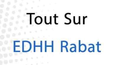 Photo of Tout sur EDHH Rabat
