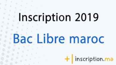 Photo of inscription Bac libre 2019-2020 au Maroc