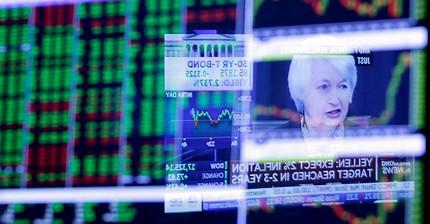 ФРС оставила базовую ставку без изменений