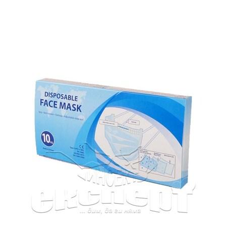 10 бр. Маски за лице EP Hygitex Mask 2, CE | Лични предпазни средства | Маски| Инсект Експерт