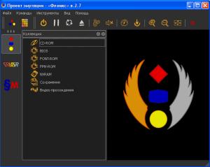 phoenix2.7