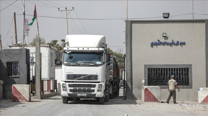 Israel Closes Gaza Border Crossing to Everything But Humanitarian Relief