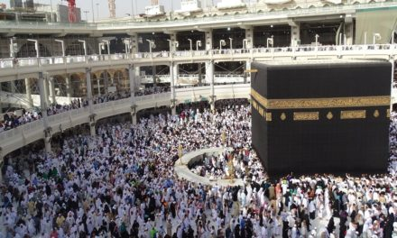 Frenchman Dies after Throwing himself from Roof of Mecca Grand Mosque