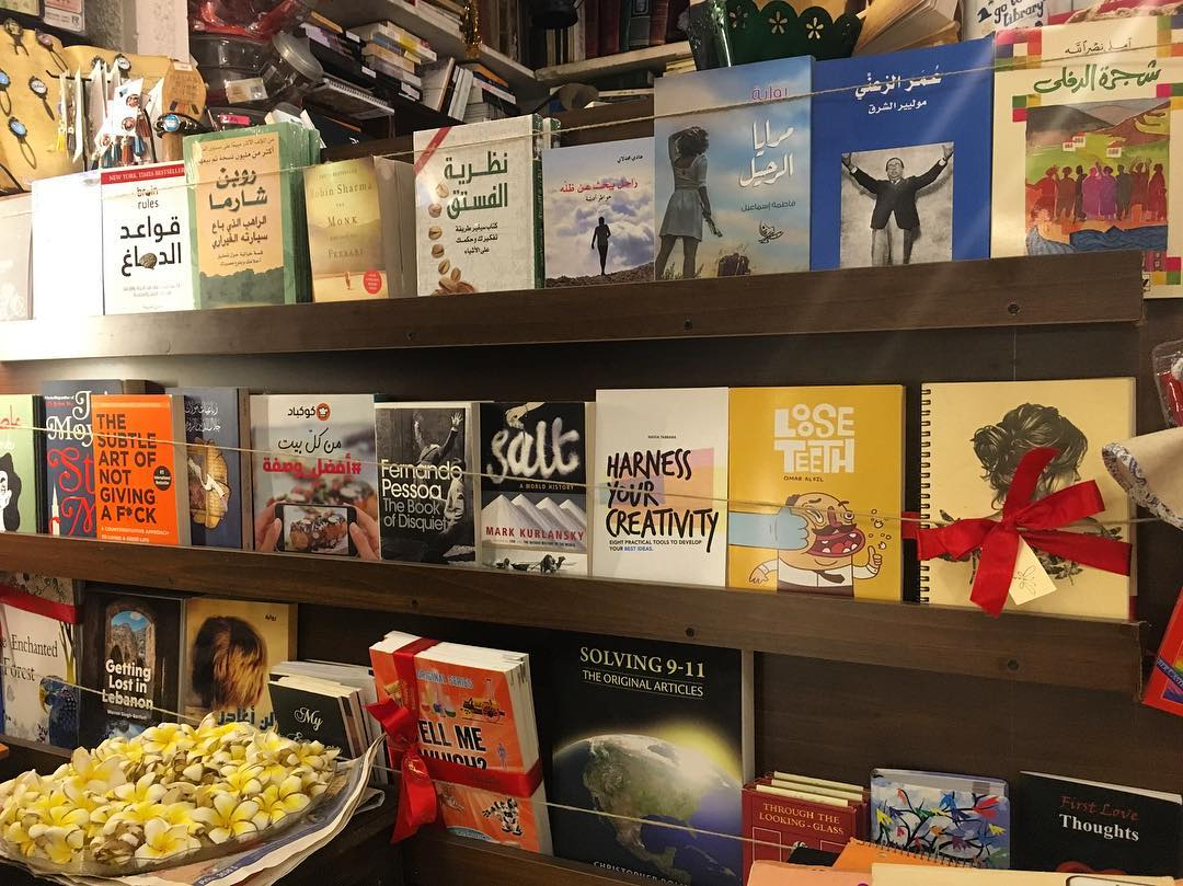 Halabi Bookshop Provides a Unique Space for Beirut's Booklovers