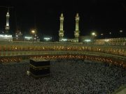 Muslim Hajj: From Religious Ritual to Lucrative Business. Mecca