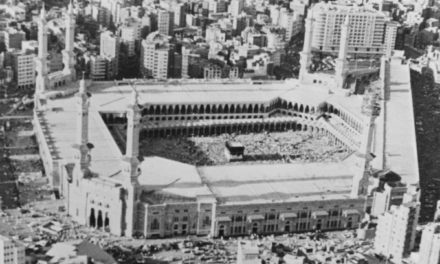 Historical Perspectives: The Siege of the Grand Mosque