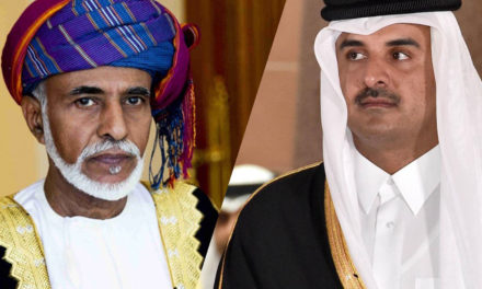 Why the Silence?: Oman's Precarious Posture on the Qatar Blockade