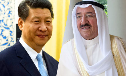 Kuwait's New Strategy: Pursuing a Partnership with China