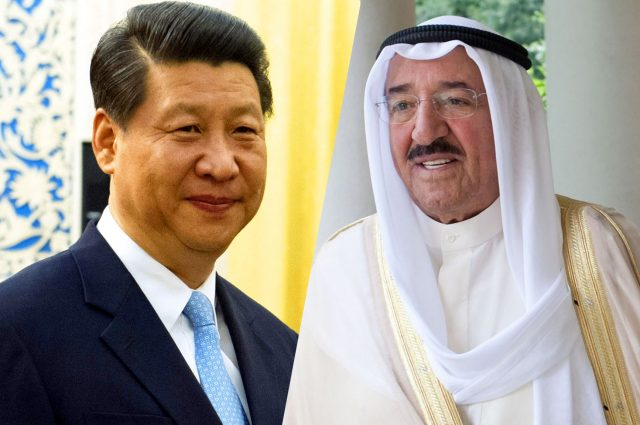 Kuwait's New Strategy Pursuing a Partnership with China