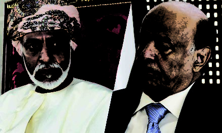 Oman's Pragmatic Yemen Foreign Policy: Poised for Promoting Peace?