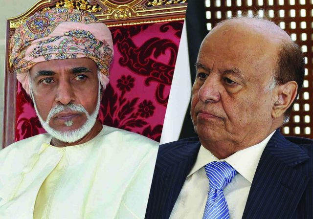 Oman's Pragmatic Yemen Foreign Policy Poised for Promoting Peace
