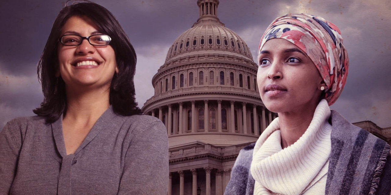 Trail Blazing: Trouble Ahead for First Muslim Women Elected to US