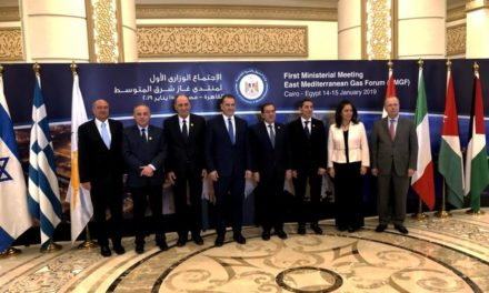 Eastern Mediterranean Gas Forum: A Harbinger of a New Era in Middle Eastern Geopolitics?