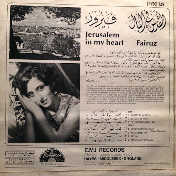 Fairuz and the Rahbani Brothers Musical Legends Who Shaped Modern Lebanese Identity