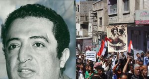 Assassinated President Al-Hamdi Remains Yemen's Founder in the People's Collective Memory