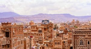 Sana'a: A Unique City of Archaeological Wonders