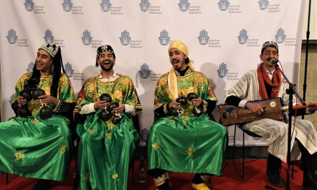 22nd Annual Sephardic Jewish Film Festival Honored Morocco on Opening Night