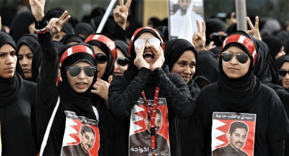 Anatomy of a Police State: Activists on Capitol Hill Deplore State of Human Rights in Bahrain