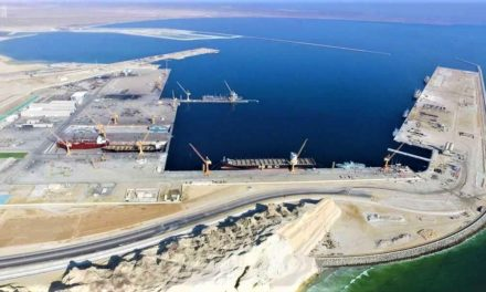 Duqm: Oman's Emerging Port City