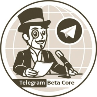 Telegram Beta Core canale telegram