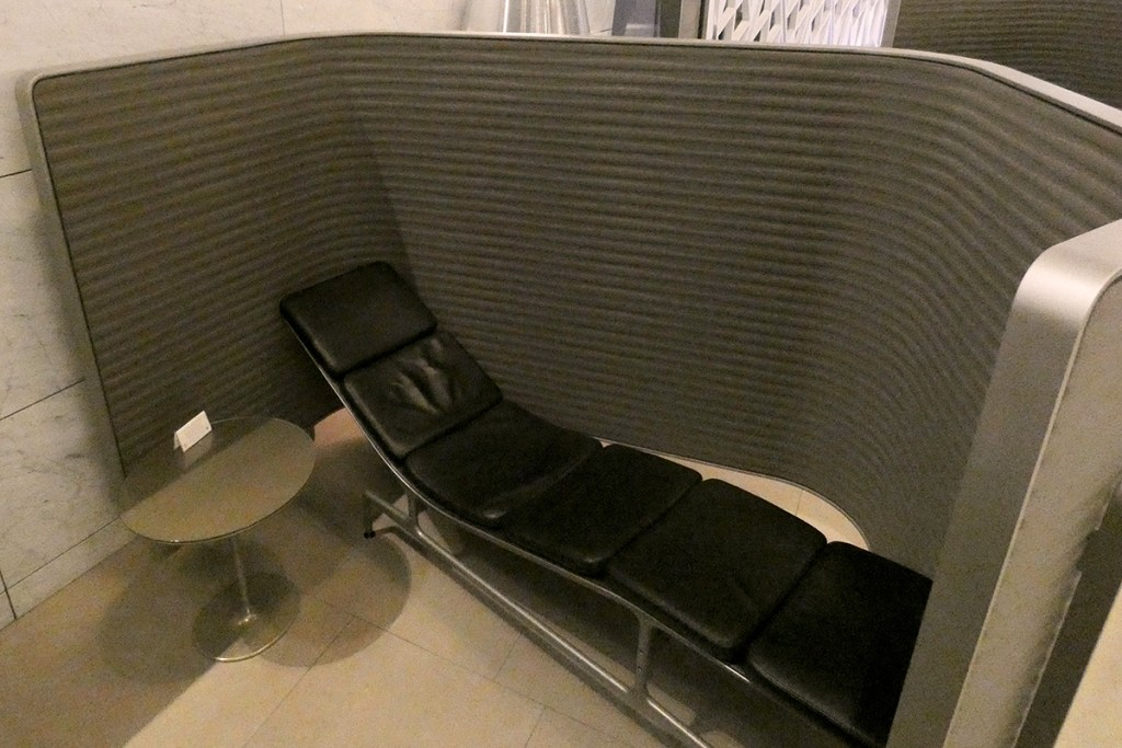 Private recliner