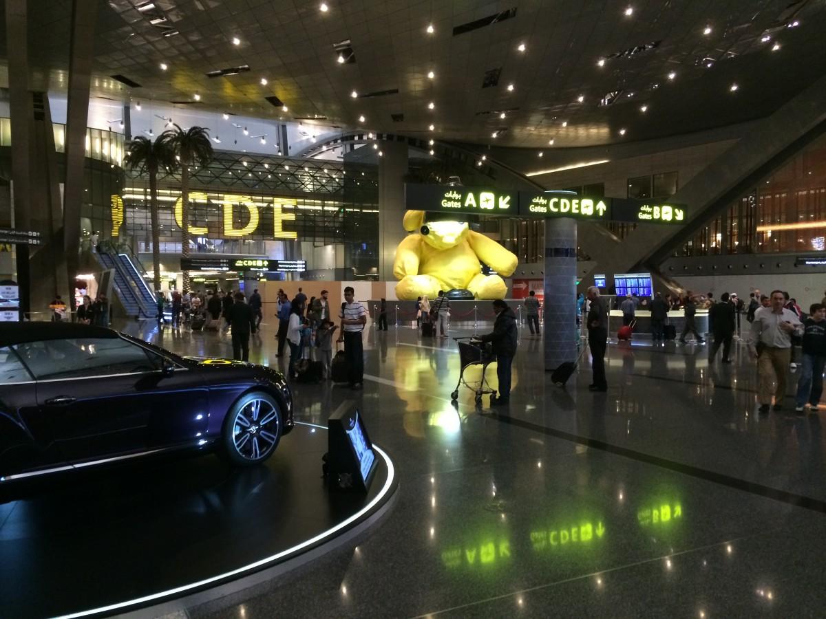 Entree Doha Airport airside
