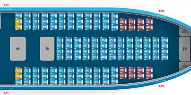 KLM Voorkeursstoel
