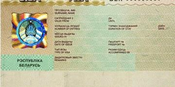 Belarus Visa Sample