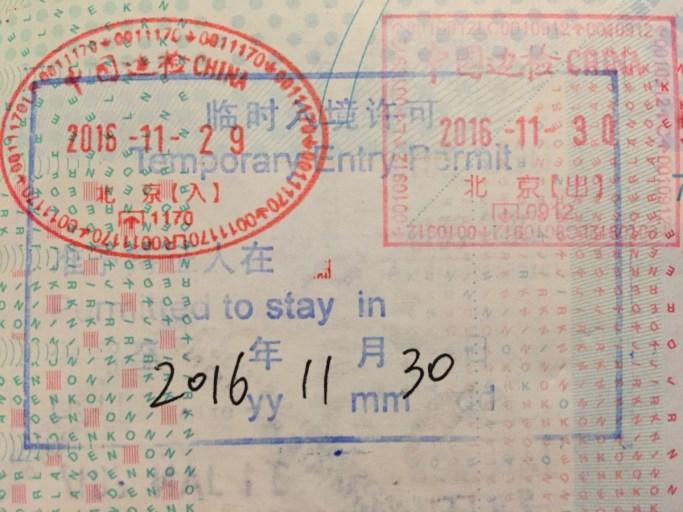 72-uurs transit visum China