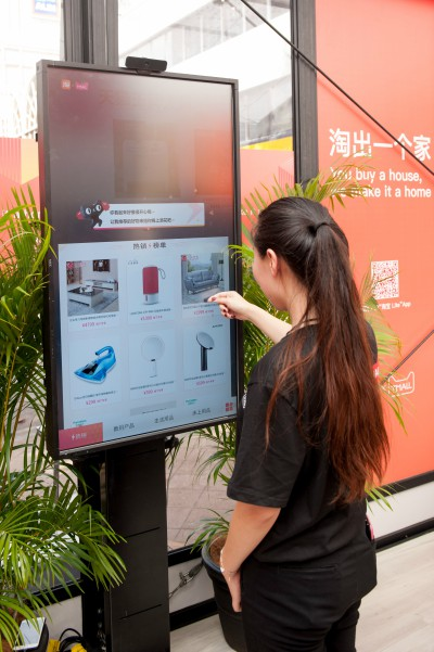 ALIBABA_IN_STORE_NEW_RETAIL