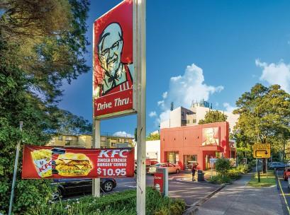 KFC_ARTARMON_STORE_FRONT_ENTRANCE
