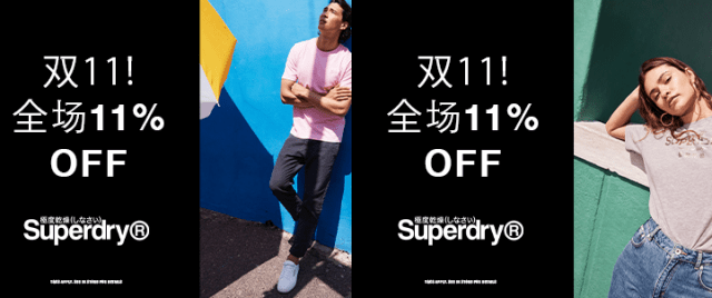 Image of Superdry ad