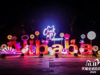 Analysis: What Singles Day says about the future of retail