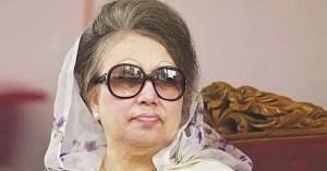Khaleda Zia photo