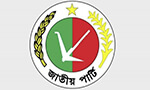 Jatiya Party political party flag