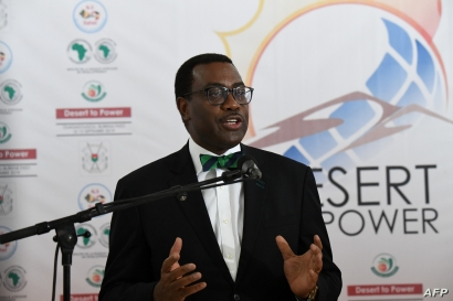 FILE - African Development president Akinwumi Adesina gives a press conference in Ouagadougou, Sept. 13, 2019.