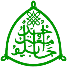 ABU - List of Courses Offered in ABU (Ahmadu Bello University) and Requirement