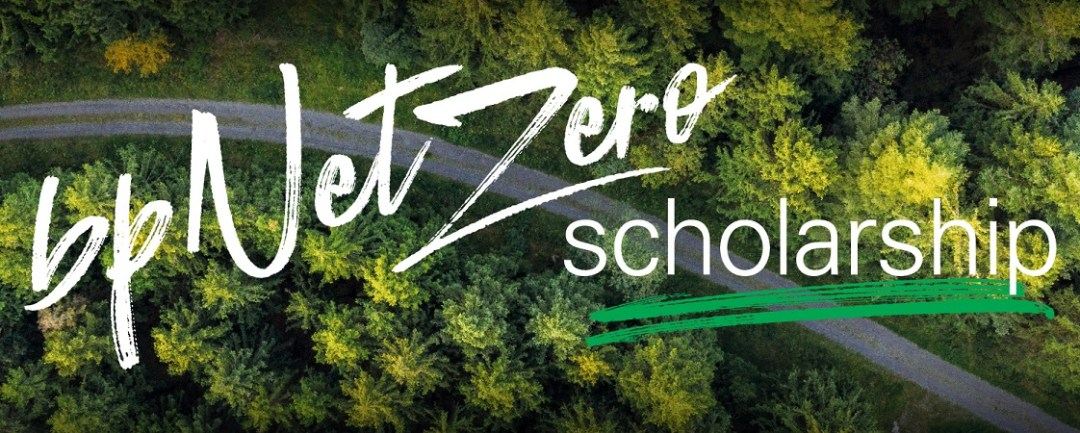 bp Net Zero Scholarship 2020 to attend the One Young World Summit - bp Net Zero Scholarship 2020 to attend One Young World Summit