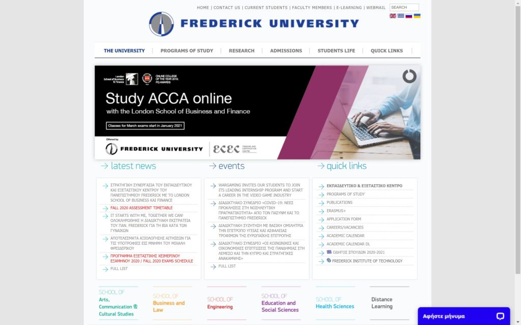 www.frederick.ac .cy Laptop with HiDPI screen 1024x640 - Study in Cyprus: Top Seven (7) Cyprus Universities for Prospective Nigerian Students and their Website