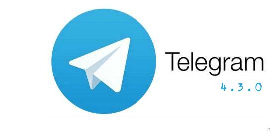 telegram 4.3
